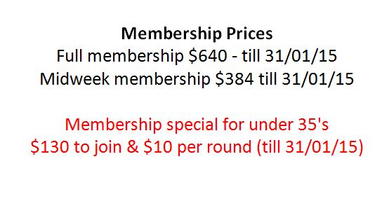 membership capture jan 14
